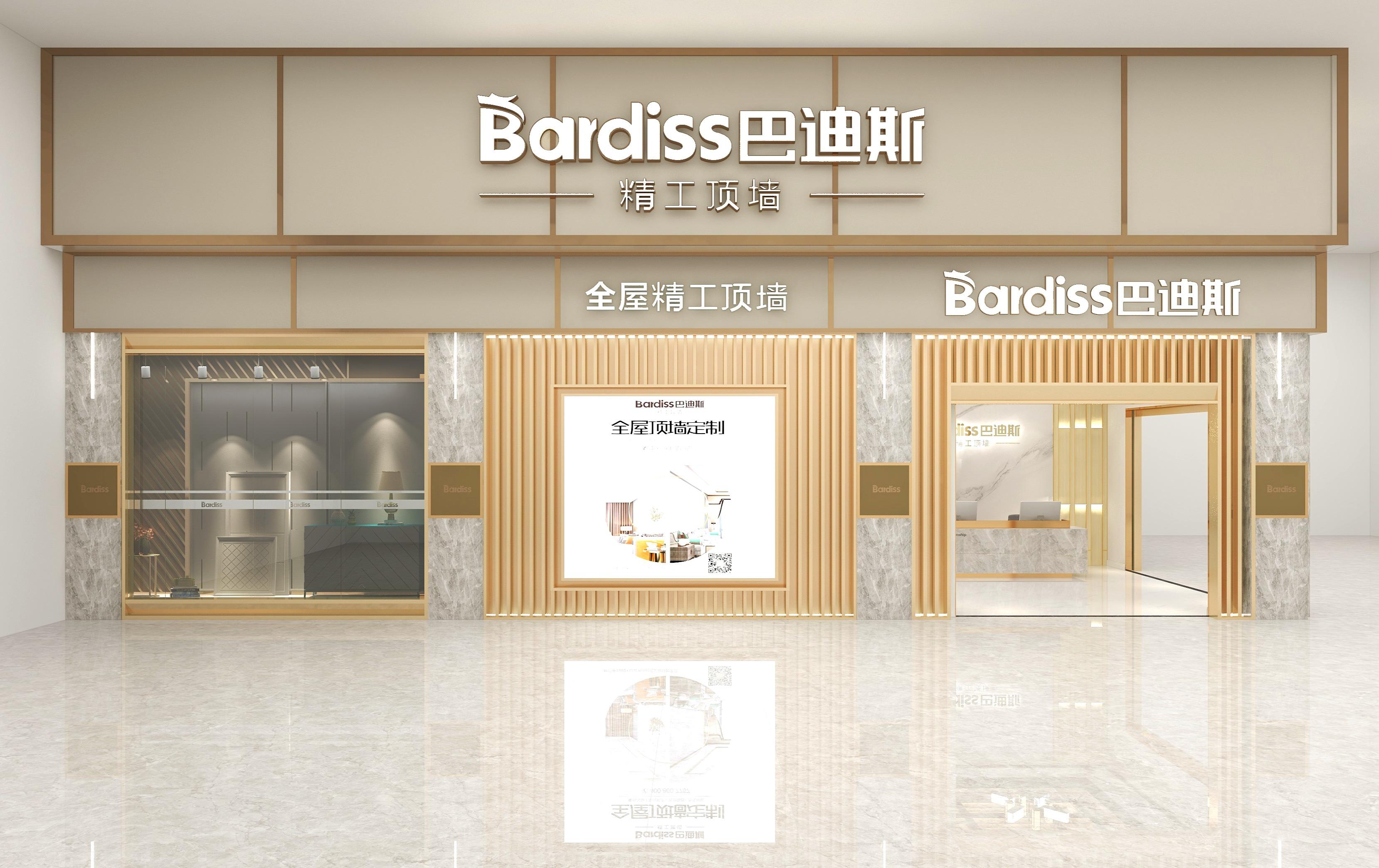 广东惠州惠东●6代店|装修效果全景图